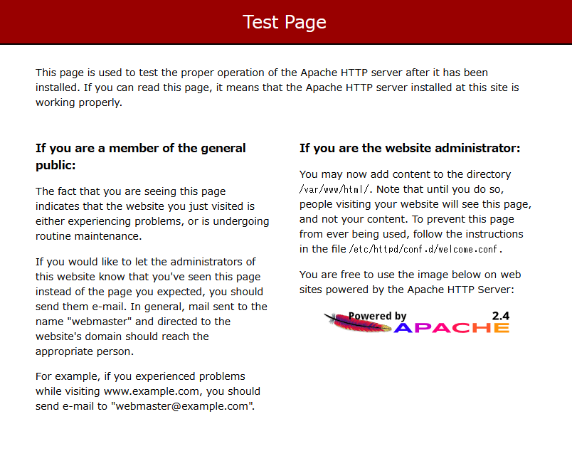 Apacheテスト画面